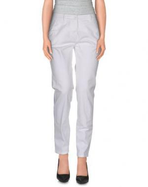 Повседневные брюки BASE. Цвет: белый