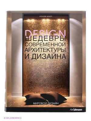Шедевры современной архитектуры и дизайна Издательство АСТ. Цвет: белый