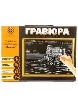 Набор для создания гравюры Замок 21х30 см Фабрика Фантазий. Цвет: черный