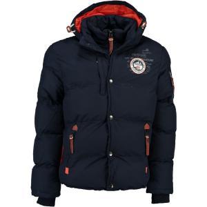 Куртка стеганая GEOGRAPHICAL NORWAY. Цвет: красный,темно-серый