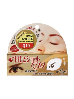 Крем для кожи вокруг глаз против морщин с коэнзимом Q10 20 гр, ROLAND. Цвет: золотистый