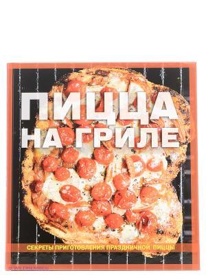 Книга: Пицца на гриле КОНТЭНТ. Цвет: белый