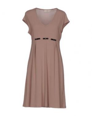 Короткое платье JUST FOR YOU. Цвет: телесный