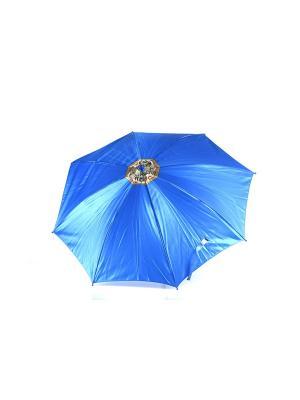 Зонт 1Azaliya. Цвет: голубой