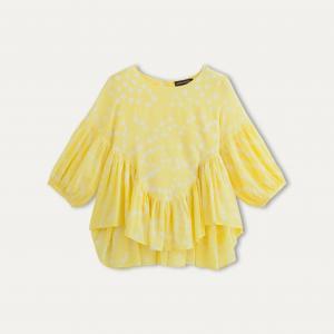 Блузка BONDINI ANTIK BATIK. Цвет: желтый