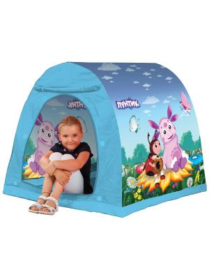 Палатка 105*98*90  смЛунтик FRESH-TREND. Цвет: голубой
