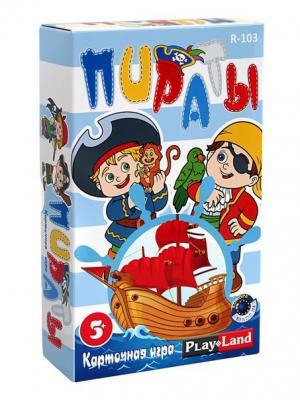 Карточна игра  Пираты PLAY LAND. Цвет: синий, белый, красный
