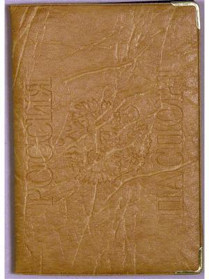 Обложка на паспорт кожзам рыжий Pro Legend. Цвет: рыжий