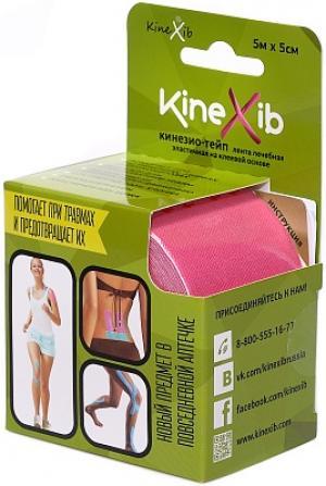 Кинезио-тейп  tape, розовый Kinexib