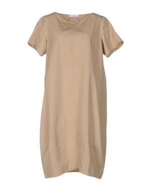 Платье до колена N_8. Цвет: бежевый