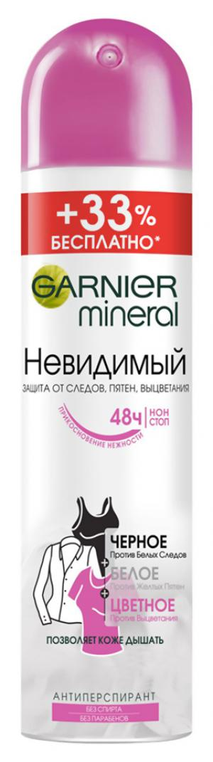 Дезодорант Garnier 200мл
