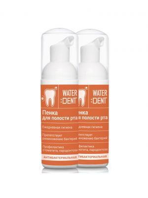 Waterdent Набор Пенок антибактериальных для полости рта - Экстракт ромашки и шалфея, 2 шт. по 50 мл Global White. Цвет: светло-оранжевый, белый
