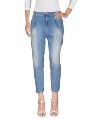 Джинсовые брюки MET & FRIENDS. Цвет: синий