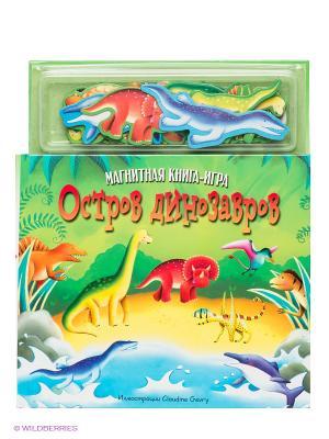 Остров динозавров Магнитные книжки. Цвет: зеленый