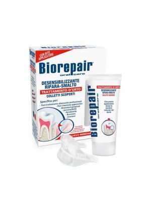 Препарат для снижения чувствительности и восстановления эмали обнаженной шейки зуба BIOREPAIR. Цвет: белый