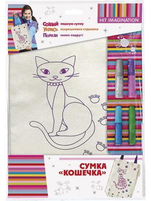 Набор для детского творчества Детская сумка Кошечка HIT IMAGINATION. Цвет: белый