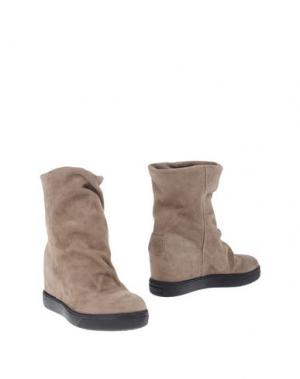 Полусапоги и высокие ботинки CARLA G.. Цвет: бежевый