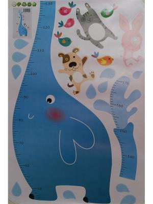 Наклейка для детской комнаты Stick it!. Цвет: синий, лазурный