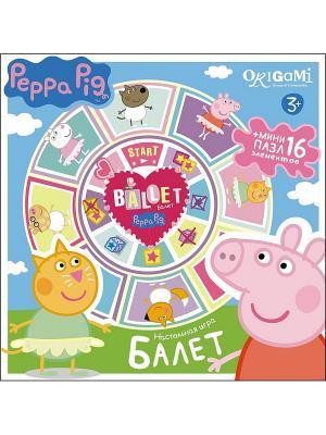 Наст.игра Карусель-лото+пазл16А.Балет Peppa Pig. Цвет: розовый, голубой, зеленый