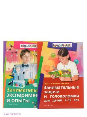 Занимательные задачи и головоломки. эксперименты опыты. Комплект из 2 книг АЙРИС-пресс. Цвет: зеленый, красный