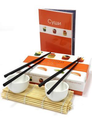 Суши (подарочный набор) Издательство КоЛибри. Цвет: белый
