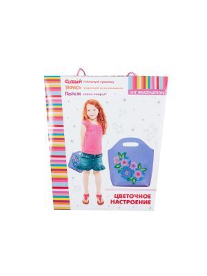 Набор для детского творчества Цветочное настроение HIT IMAGINATION. Цвет: сиреневый