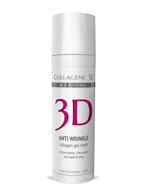 ГЕЛЬ ПРОФ Anti Wrinkle 30 мл Medical Collagene 3D. Цвет: белый, бордовый