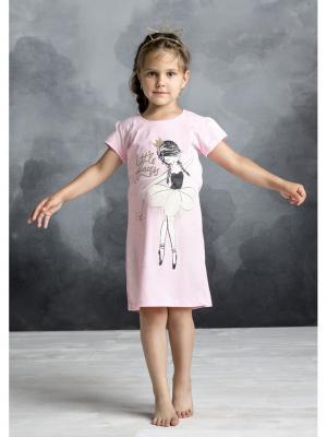 Ночная сорочка Extreme Intimo. Цвет: розовый
