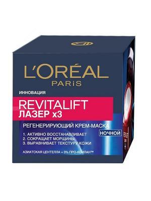 Ночной антивозрастной крем-маска Ревиталифт Лазер х3для лица, 50 мл L'Oreal Paris. Цвет: синий