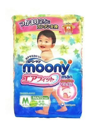 Подгузники-трусики MOONY MAN М (6-10 кг), 58 шт.. Цвет: синий