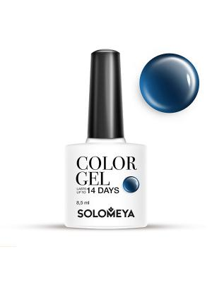 Гель-лак Color Gel Тон Leo SCG072/Лев SOLOMEYA. Цвет: темно-синий