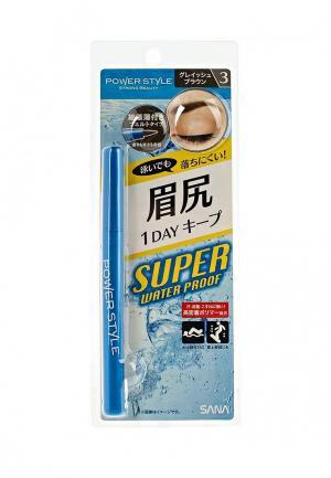 Подводка для бровей Sana жидкая  водостойкая насыщенно коричневая. Цвет: коричневый