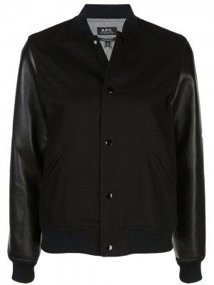 Куртка-бомбер A.P.C.
