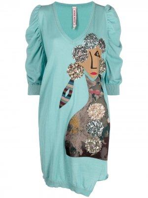 Блузка с V-образным вырезом и пайетками Antonio Marras. Цвет: синий