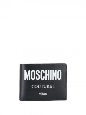 Складной бумажник Couture! Moschino. Цвет: черный