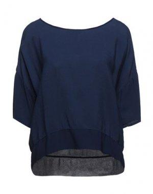 Блузка BOMBOOGIE. Цвет: темно-синий