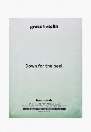 Носки для педикюра Grace and Stella без отдушки, 2 пары. Цвет: прозрачный