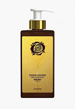 Гель для душа Memo French Leather Gentle Body Wash 250 мл. Цвет: прозрачный