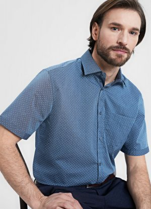 Рубашка с короткими рукавами O`Stin. Цвет: сине-зелёный