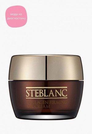 Крем для лица Steblanc лифтинг с коллагеном, 55 мл. Цвет: белый