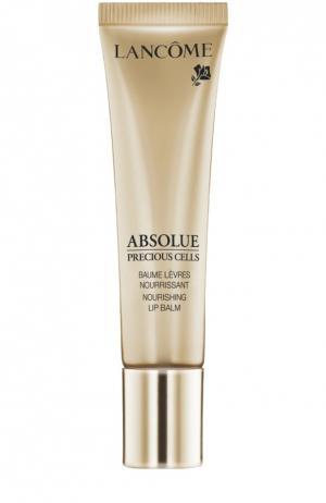 Питательный бальзам для губ Absolue Precious Cells Lancome. Цвет: бесцветный