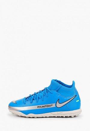 Шиповки Nike JR PHANTOM GT CLUB DF TF. Цвет: синий