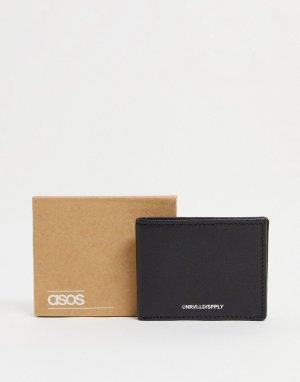 Черный кожаный бумажник двойного сложения с контрастной внутренней отделкой светло-коричневого цвета ASOS DESIGN