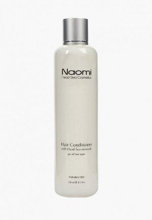 Бальзам для волос Naomi Dead Sea Cosmetics с минералами Мертвого моря всех типов. Цвет: прозрачный