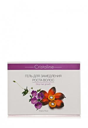 Гель Cristaline для замедления роста волос 10мл (10 шт)