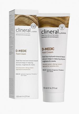 Крем для ног Ahava Clineral D-medic 125 мл. Цвет: белый