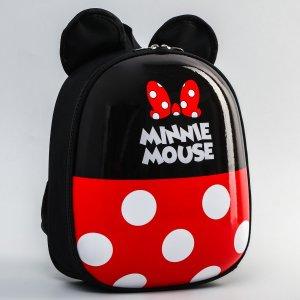 Ранец с жестким карманом Disney