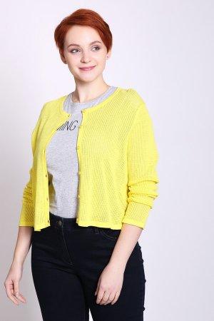 Кардиган Pezzo. Цвет: жёлтый