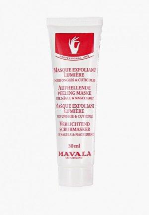Скраб для ногтей Mavala Осветляющий, Nail Scrub Mask, 30 мл. Цвет: прозрачный