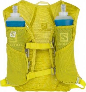 Рюкзак-жилет Agile 2 Set Salomon. Цвет: желтый